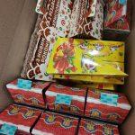 xmas_gifts2